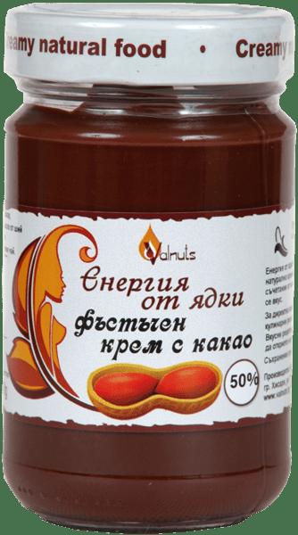Фъстъчен Крем с Какао - Valnuts - Енергия от ядки - 300 гр.